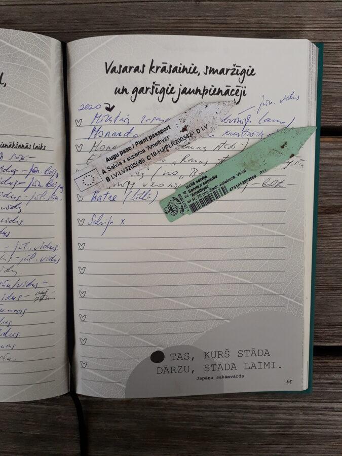 """Plānotājs, piezīmju grāmata """"Mans dārzs"""" (gaiši zaļa)"""